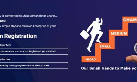 Udyog Aadhaar Registration Online: New Procedure for MSME Registration